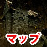 【Dead by Daylight】サバイバー有利なマップ6選